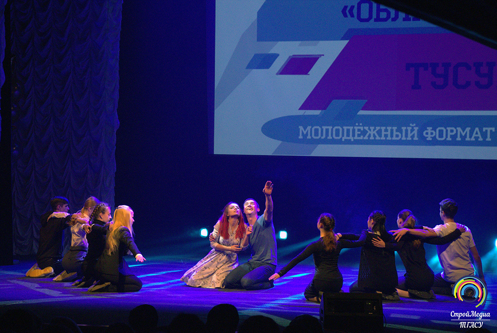 ТУСУР стал лидером конкурса «Молодёжный формат»