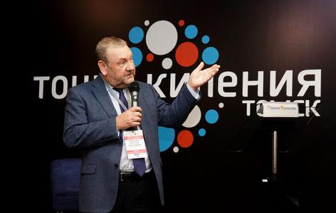 Новая образовательная эра: ректор ТУСУРа рассказал о необходимости внедрения технологии проектного обучения в вузы