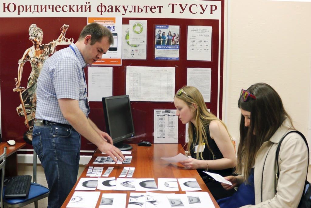 Студенты ТУСУРа примут участие вквест-расследовании «Настоящий детектив»