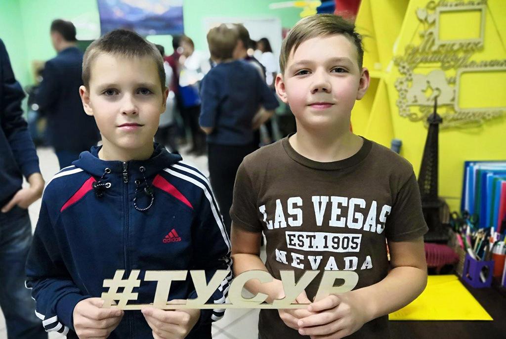 ВТУСУРе юные инноваторы представили проекты технологического будущего