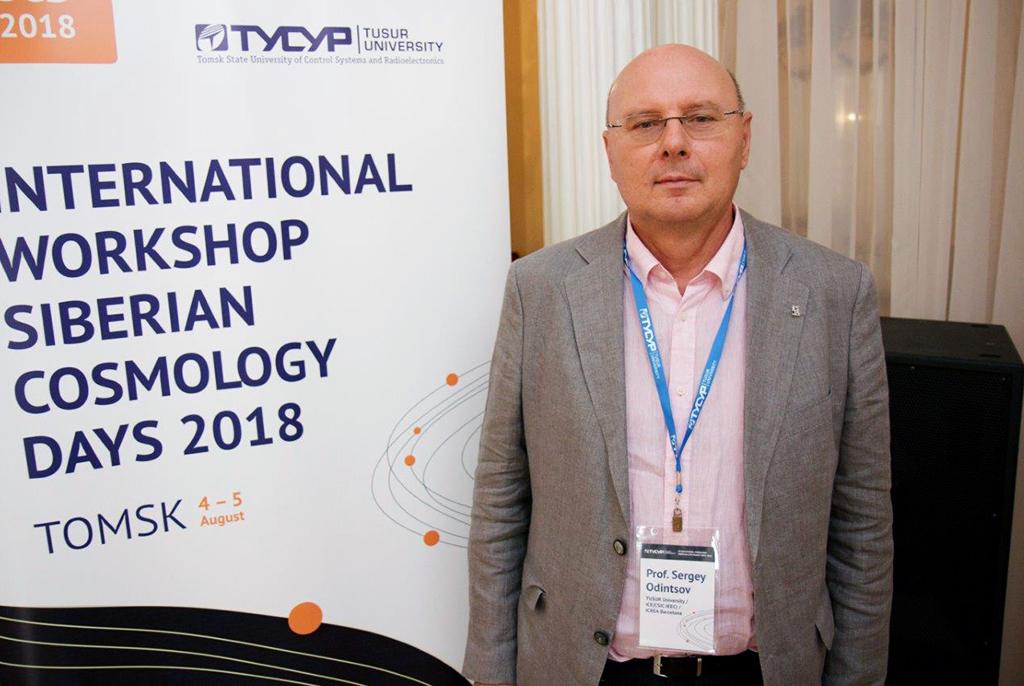 Сергей Одинцов, доктор физико-математических наук