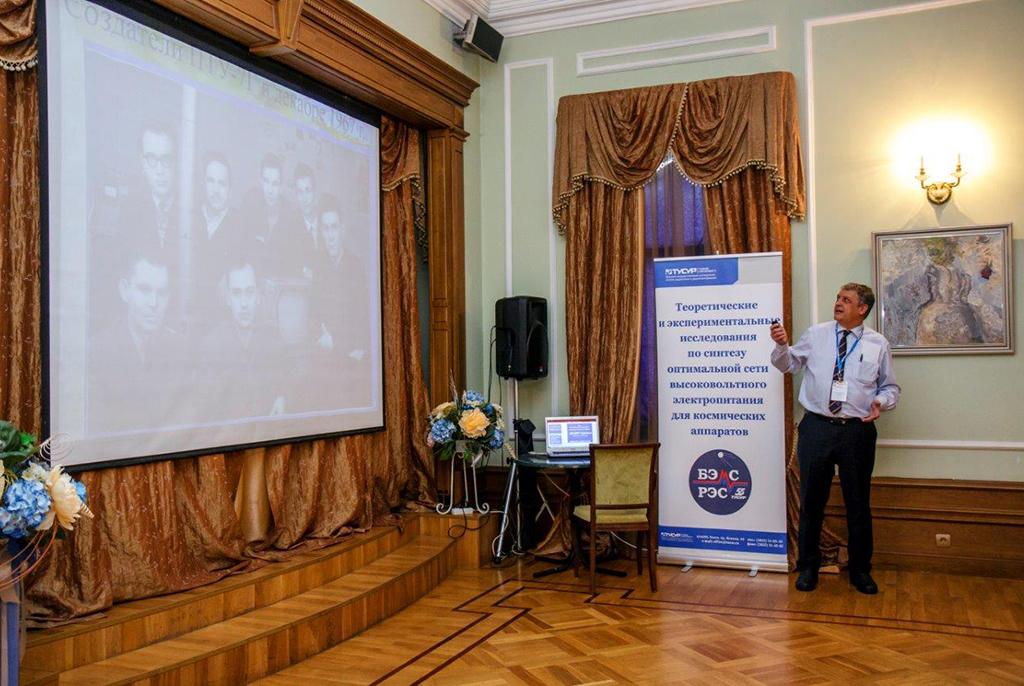 Конференцию «Сибресурс» посвятили памяти И. Н.Пустынского