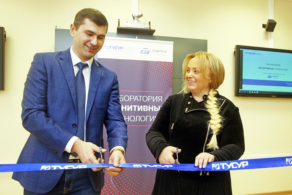 ТУСУР иCognitive Technologies открыли совместную лабораторию когнитивных технологий