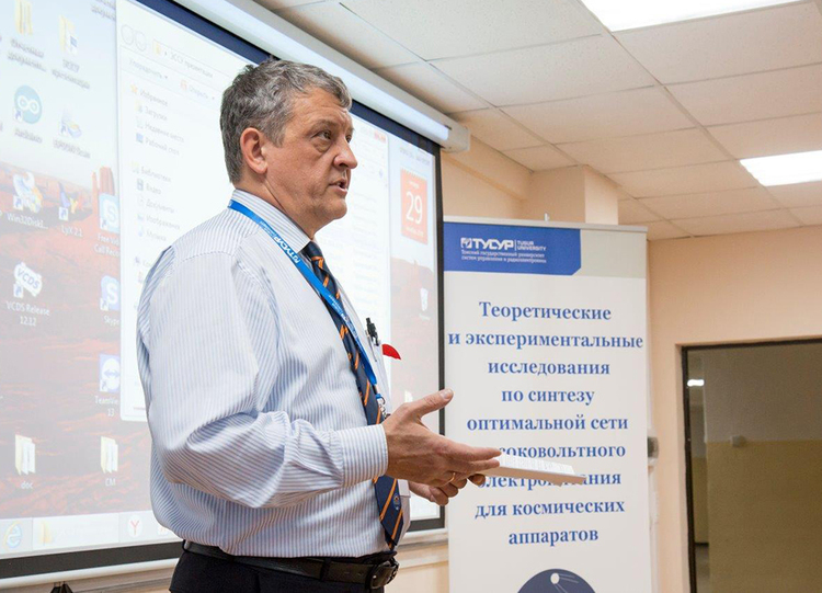 Открытие аудитории имени профессора И. Н.Пустынского