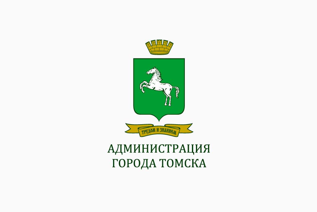 Тусуровцы стали обладателями именной стипендии администрации Томска