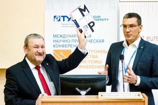 Конференция «Электронные средства исистемы управления – 2018»