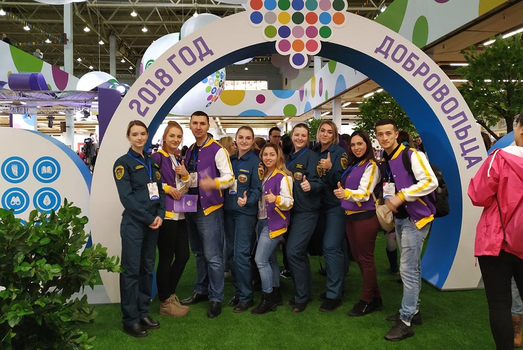Волонтёры ТУСУРа – участники международного форума добровольцев – 2018