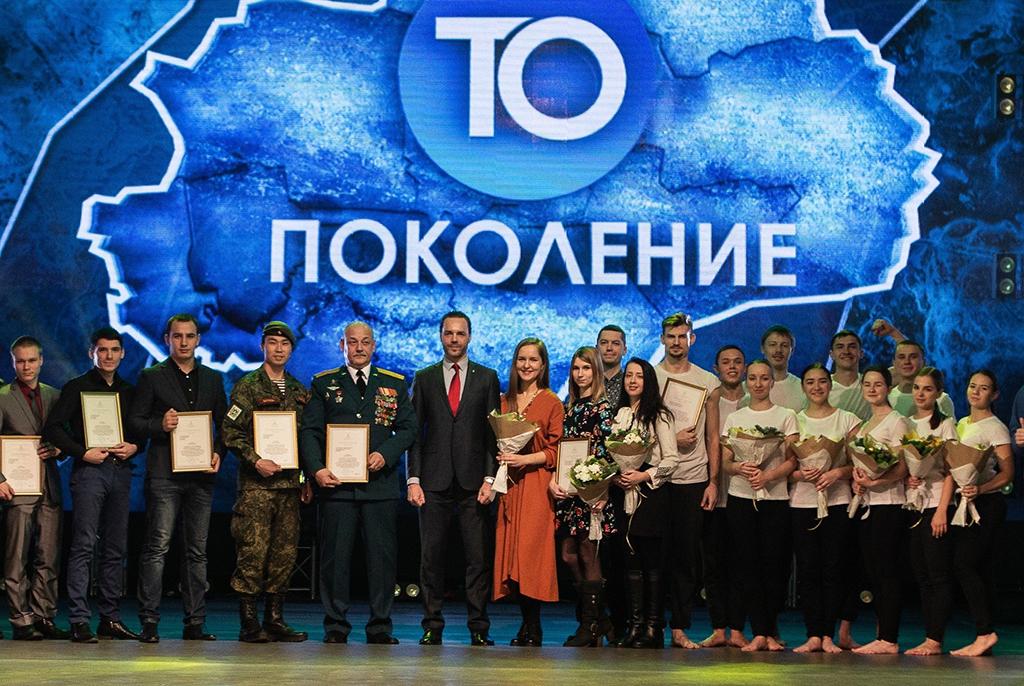 Студенты ТУСУРа награждены заразвитие молодёжной политики региона