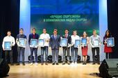 Гребцы-академисты ТУСУРа – спортивная гордость Томска