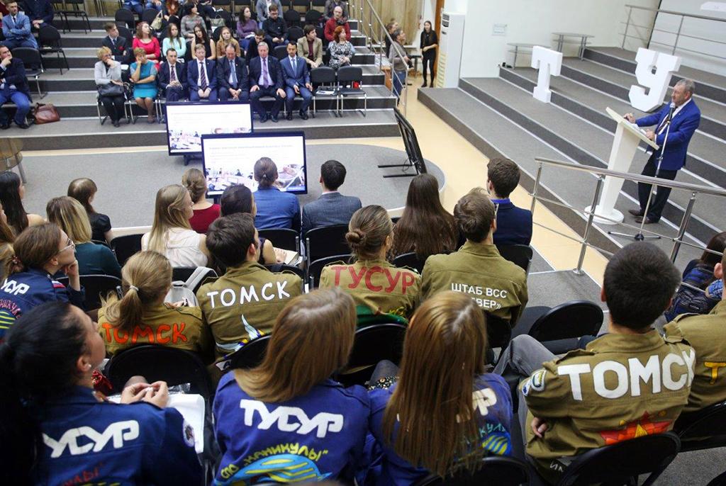 Ректор ТУСУРа ответит навопросы студентов врежиме диалога