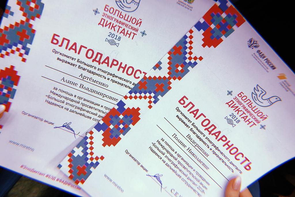 Доценту истудентам ГФТУСУРа вручены благодарственные письма отадминистрации Томской области