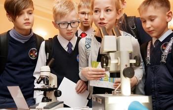 Выставка научных достижений молодых учёных «Рост.UP – 2018»