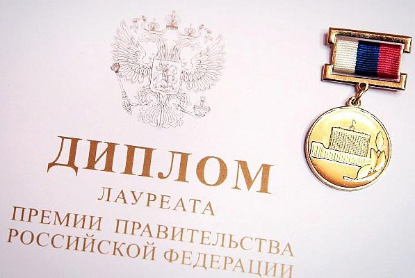 Фото: <a href='http://www.soyuzmash.ru/news/pravitelstvo-rf-otme' target='_blank'>soyuzmash.ru</a>