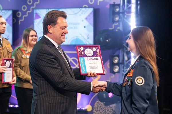 Команда года: студенты исотрудники ТУСУРа награждены задостижения всфере молодёжной политики