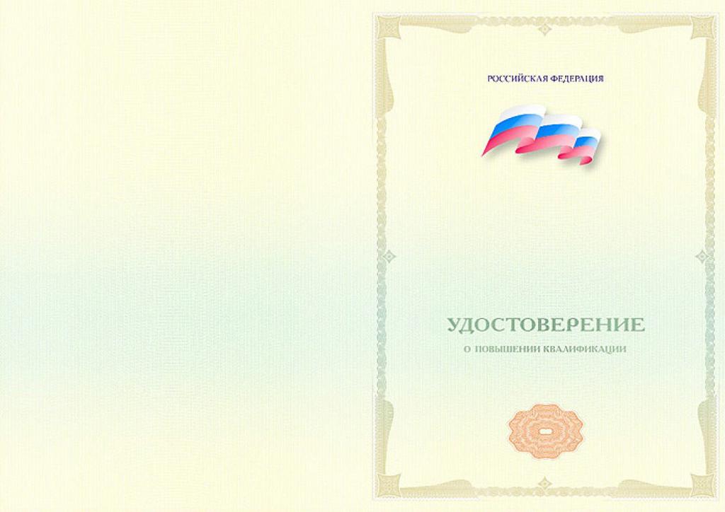 Деньги в долг 100000 рублей