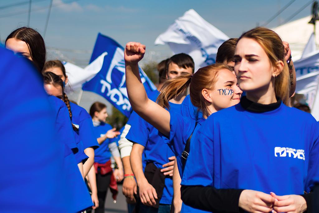 Молодые учёные ТУСУРа – победители стипендии «Город Томск»