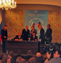 Подписание документов. Российско-германский саммит, 2006 г.