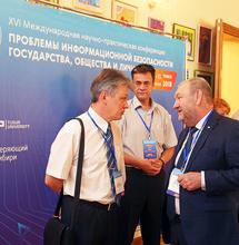 Konferenciya ib 2