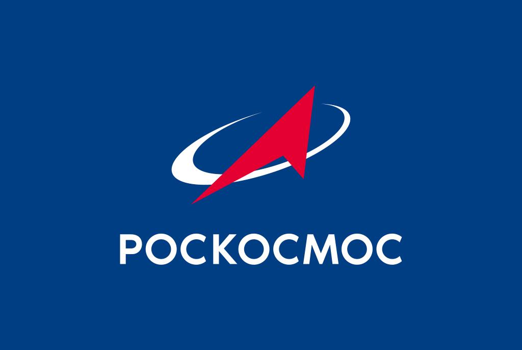 эмблема Роскосмоса