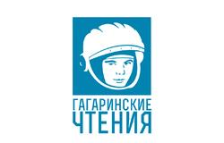 Международная молодёжная научная конференция «Гагаринские чтения»