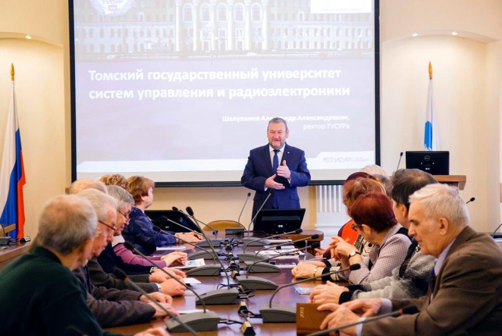 ТУСУР посетили ветераны Томской области