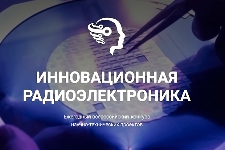 Повторить успех команд ТУСУРа: возможность поучаствовать в международном конкурсе и стать победителем