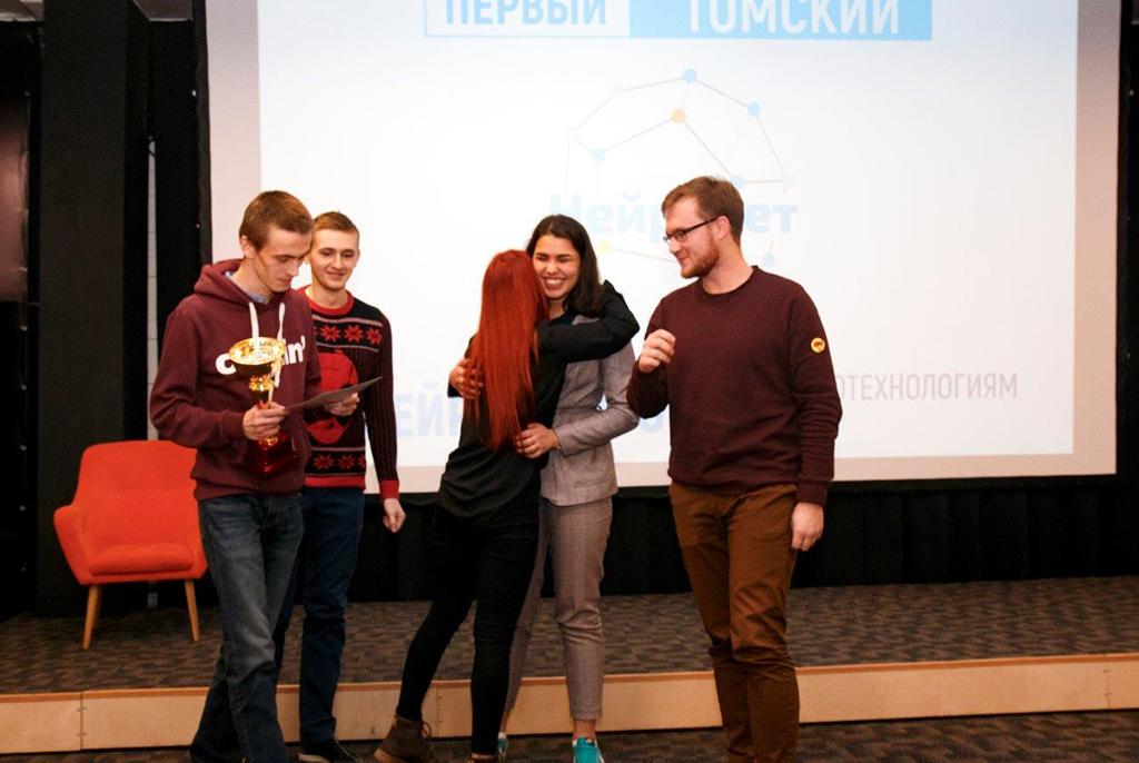 Победители первого томского Нейрохакатона получили призы от Сколтеха и ТУСУРа