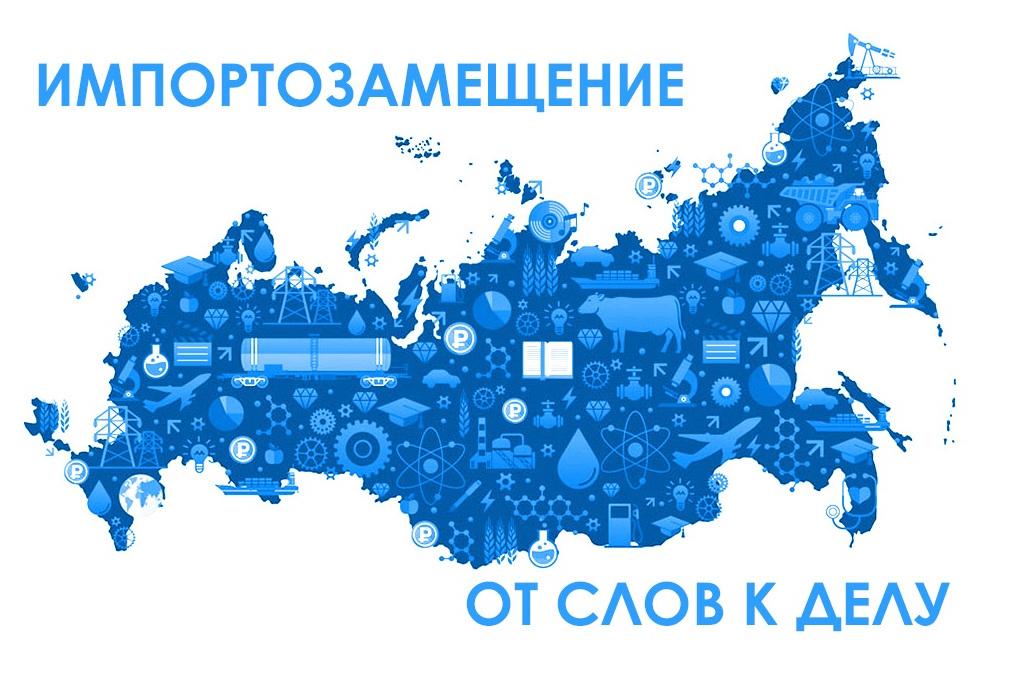 ТУСУР проводит конференцию по импортозамещению в сфере IT