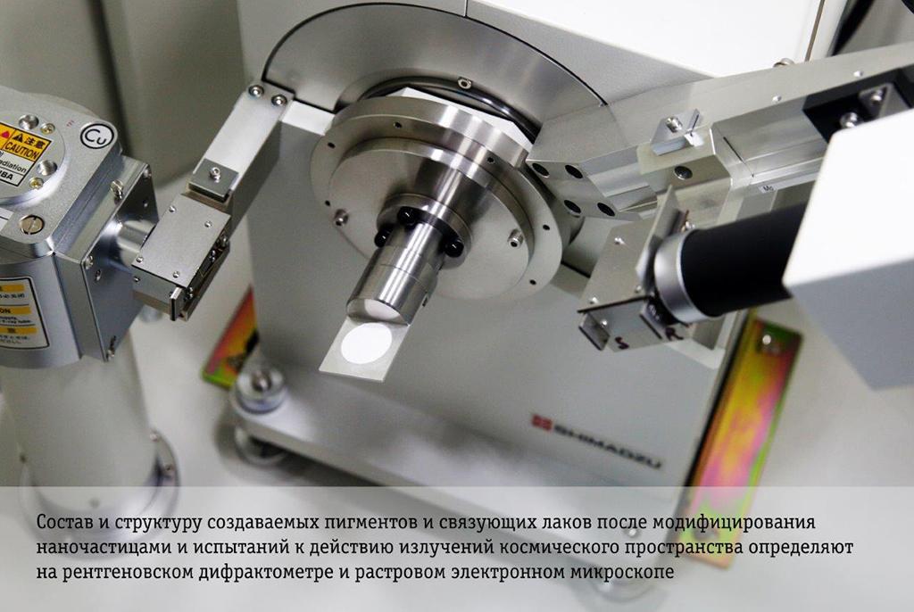 В ТУСУРе создают новое нанопокрытие для космических материалов