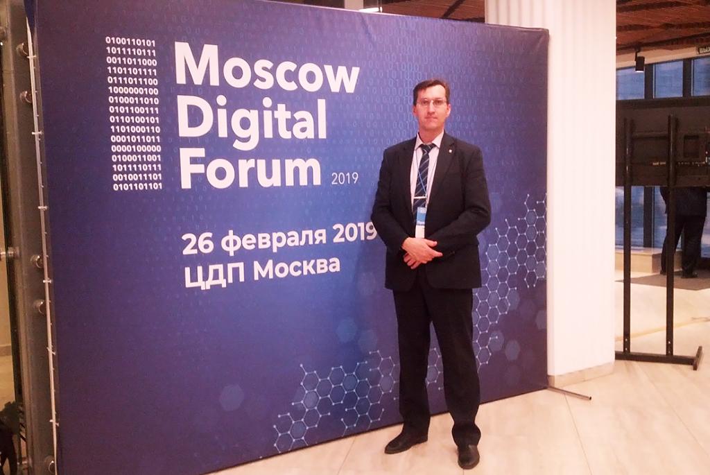 Создание новых сетевых программ с участием ТУСУРа и ВШЭ обсудили на Московском цифровом форуме
