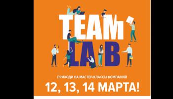 Набор в 7-й сезон проекта TeamLab