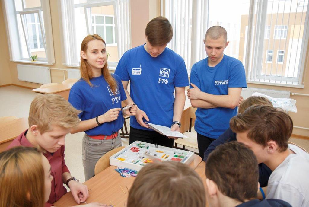 ТУСУР провёл масштабный инженерный квест для старшеклассников «Перспективы»