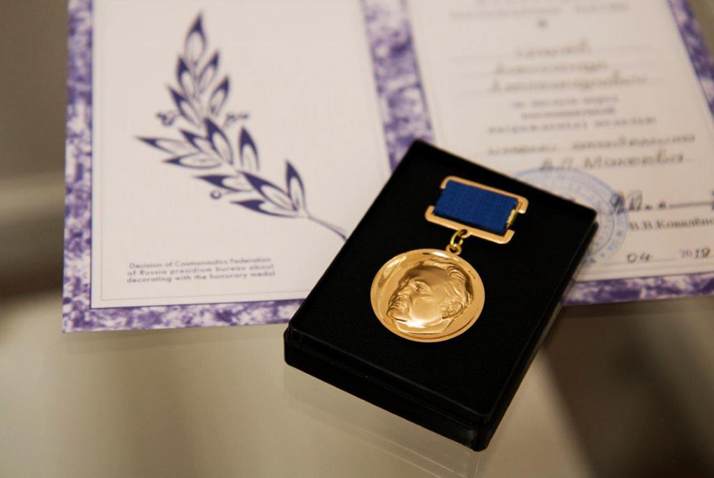 В День космонавтики сотрудников ТУСУРа наградили медалями и грамотами