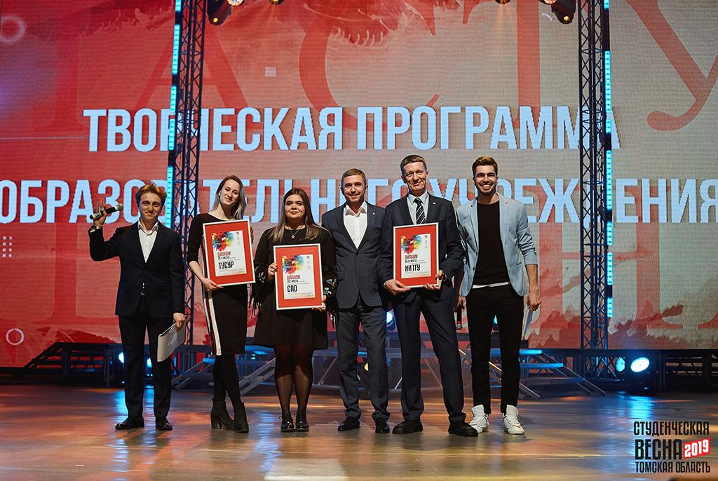 ТУСУР – победитель Томской студенческой весны – 2019