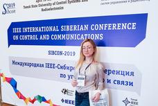 Конференция Sibcon – 2019 в ТУСУРе