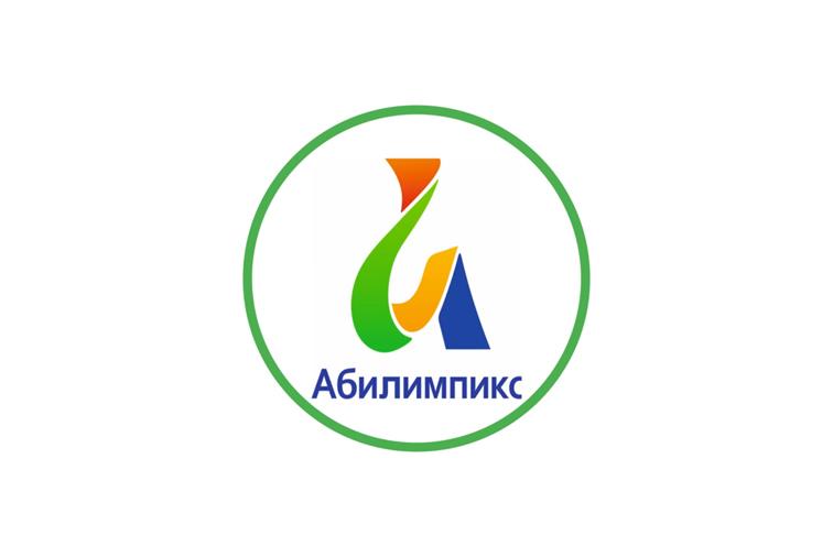 Студенты ТУСУРа – победители чемпионата Томской области «Абилимпикс»