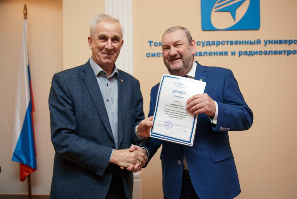 В ТУСУРе наградили лауреатов ежегодного университетского конкурса