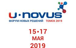Специалистов ТУСУРа приглашают к участию в хакатоне от альянса «Техническое зрение» на U-NOVUS