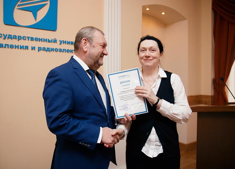 Награждение лауреатов ежегодного университетского конкурса