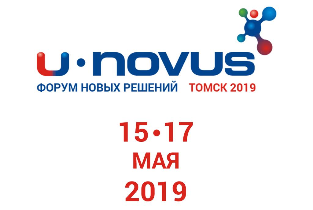 Три проекта молодых учёных ТУСУРа прошли в очный этап конкурса разработок, который состоится в рамках U-NOVUS – 2019