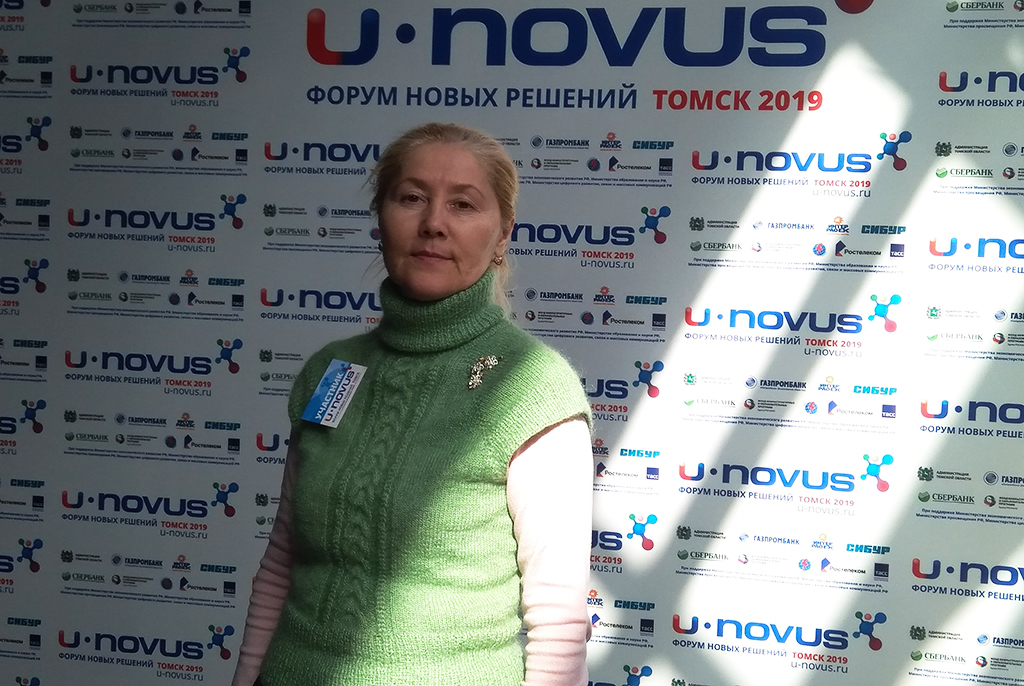 Профессор ТУСУРа Вера Орлова приняла участие в работе воркшопа «Нейронет. Разработка решений для экосистемы поддержки коллективной работы»