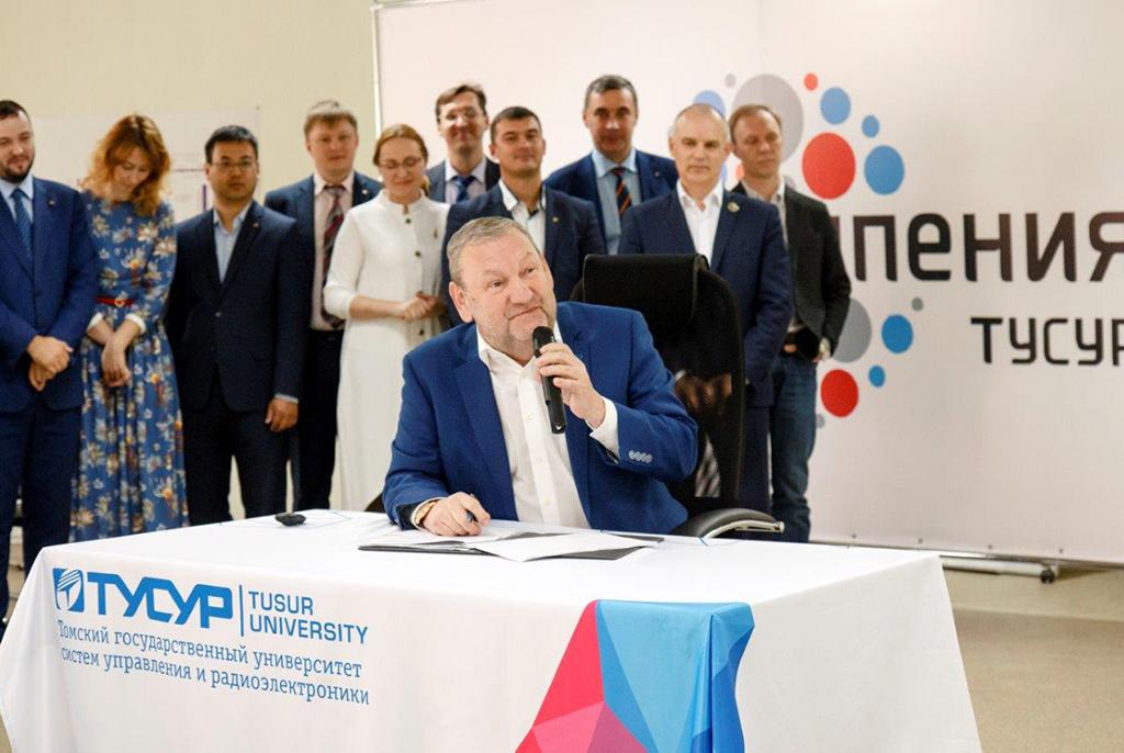 Дмитрий Песков призвал ТУСУР делиться опытом создания технологических команд