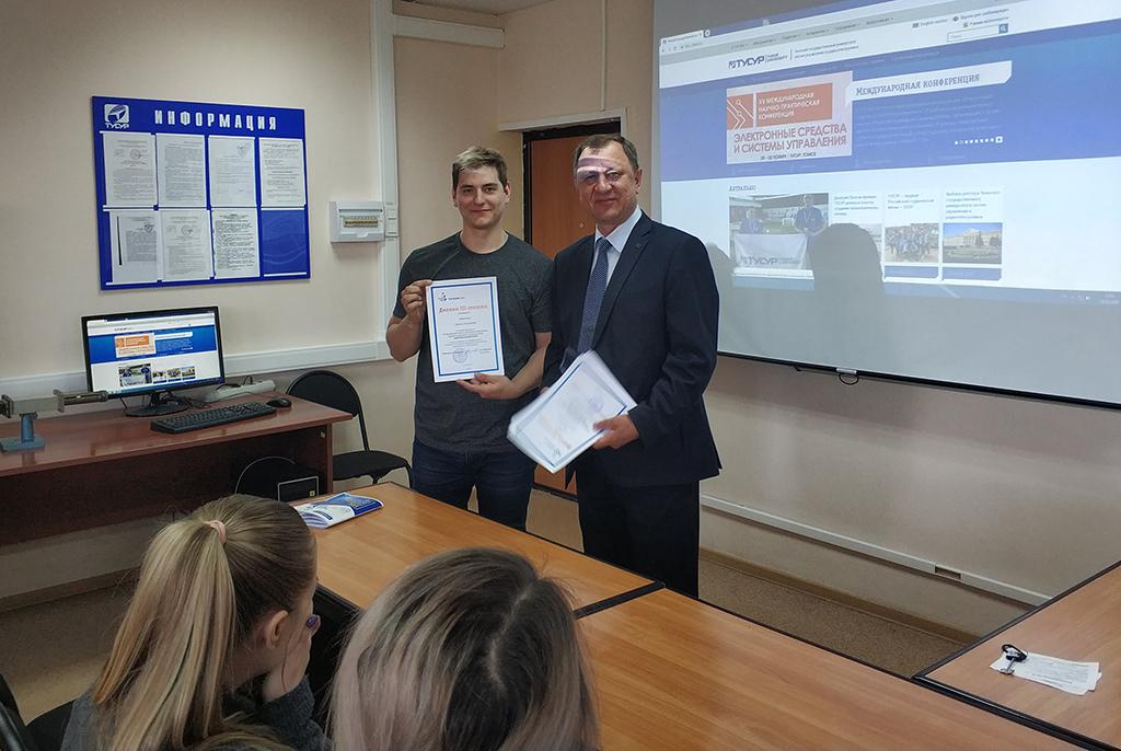 Лучшие докладчики конференции «Научная сессия ТУСУР – 2019» были награждены премией имени Е. С. Коваленко
