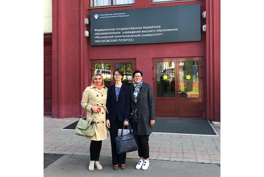 ТУСУР подписал соглашение о сотрудничестве с Московским политехническим университетом
