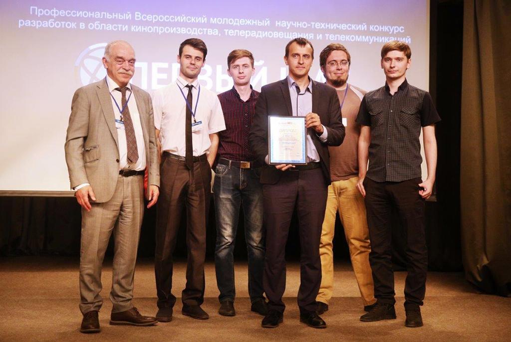 Команды ТУСУРа – в числе победителей первого конкурса разработок в области ТВ «Первый шаг»