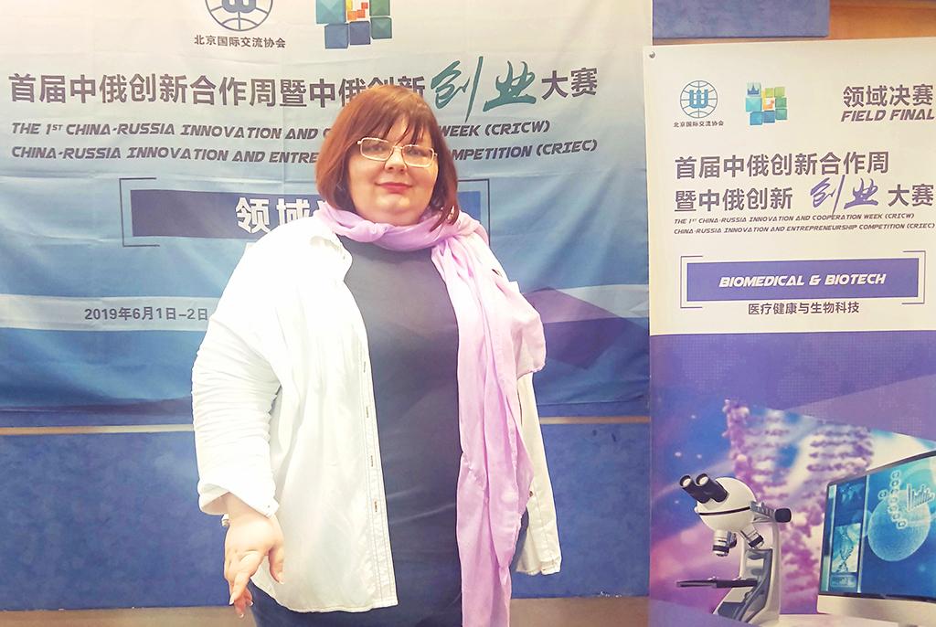 Проект СБИ ТУСУРа – в числе призёров китайско-российского конкурса CRIEC