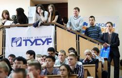 TUSUR in the University Ranking by Vladimir Potanin Foundation