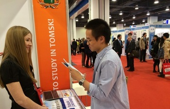 TUSUR University joined Tomsk delegation at China Education Expo 2014