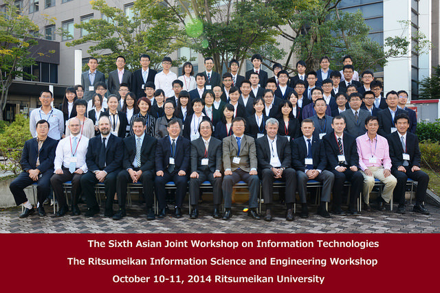 Joint projects of TUSUR and Ritsumeikan University supported by the Russian consulate in Japan
