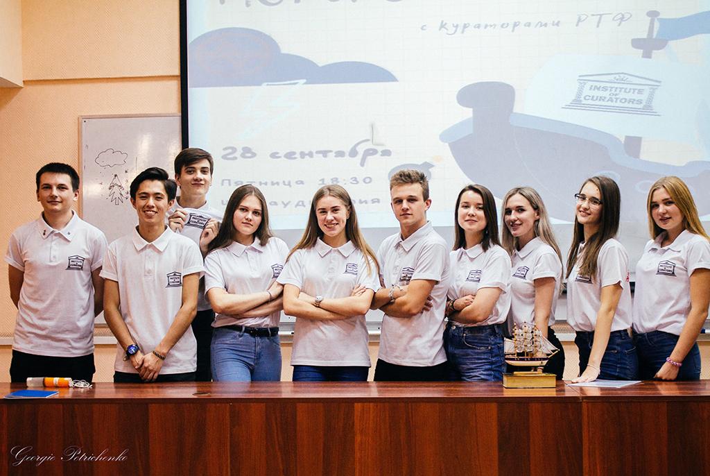 Кураторы ТУСУРа помогут первокурсникам адаптироваться в университете